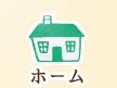 成松産業トップページ